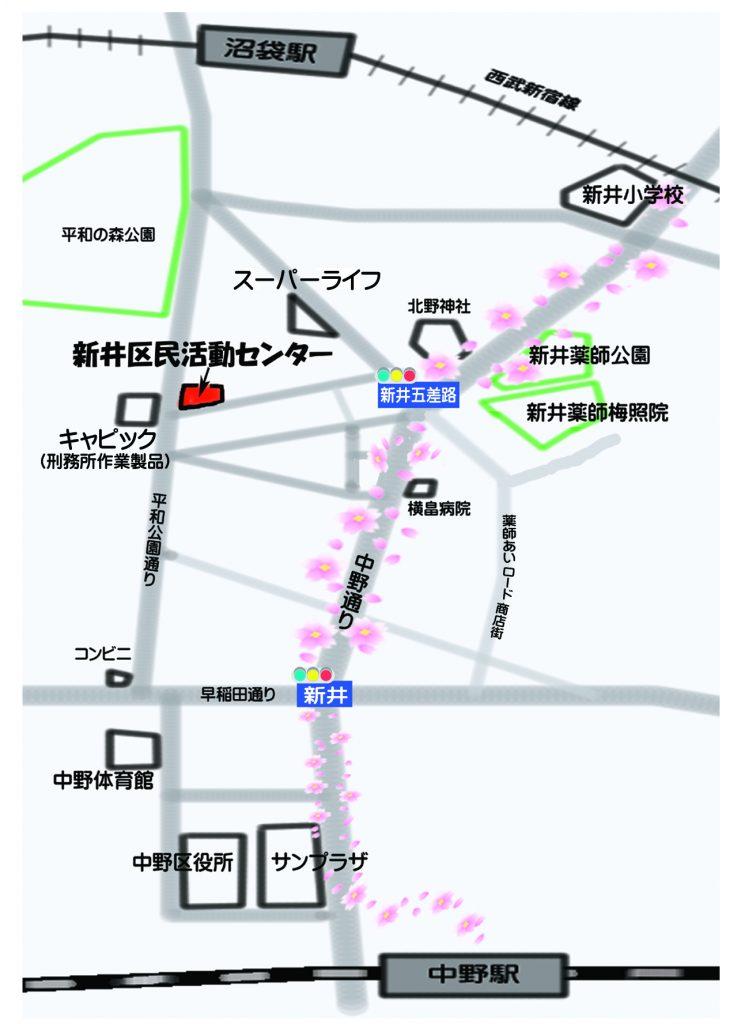 新井区民活動センター地図